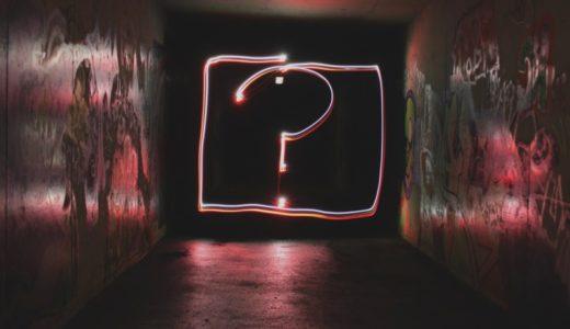 復縁が近づく質問方法…サトルクエスチョンとは? トークやメールが苦手な方もこのやり方で対策を
